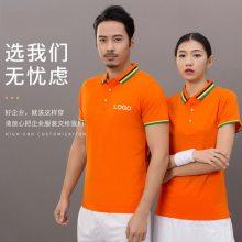 T恤服装加工厂-青海服装-博霖服饰(查看)