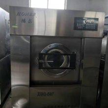 河北沧州销售二手烘干机干洗机水洗机烘干等设备