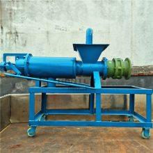 优质环保节能螺旋式粪便脱水机 固液脱水分离机厂家 欢迎采购