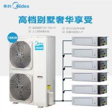 美的變頻中央空調 美的空調多聯機 美的家用戶式風管機