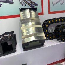 厂家加工免费测量耐磨伸缩防护罩柔性伸缩式风琴罩