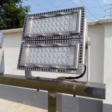 海洋王LED投光灯 NTC9280电厂投光灯 水泥厂投光灯 港口投光灯