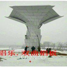办公楼双曲铝单板-双曲铝板-锦州哪家信誉好