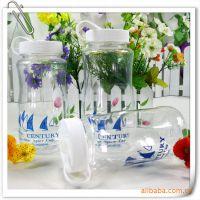 大容量塑料运动壶广告塑料杯太空杯可印制logo个性杯广告促销杯