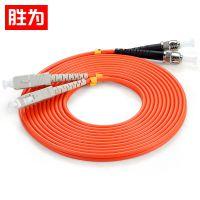 胜为电信级光纤跳线 ST-SC多模双芯 收发器尾纤 FMC-203 机房光纤尾纤
