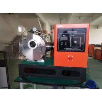 臺式真空熔煉爐小型真空感應爐的規格都有哪些