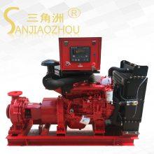 上海厂家直销三角洲牌柴油机双吸排污泵/柴油机双吸水泵KD500-22