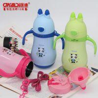 不锈钢双手柄保温儿童定制广告礼品吸管杯子 厂家直销儿童杯