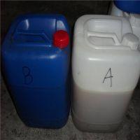 矿用聚氨酯封孔材料 瓦斯封孔剂宇成报价