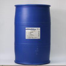 其他 α-烯基磺酸钠(液)AOS具优良的润湿性、去污力,起泡力、泡沫稳定性、乳化力