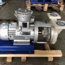 VSP溴素泵 VSP氟塑料溴素泵 VSP-50A-F高吸程自吸泵