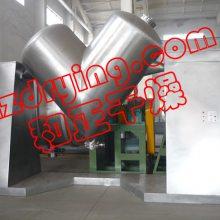 化工共聚物V系列搅匀机 原料药混粉机 混料机