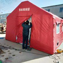充气洗消帐篷消防救援帐篷消毒帐篷喷淋帐篷移动浴室户外便携充气帐篷