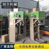 厂家直销 全自动竹炭包装机 除味活性炭包装生产线设备 粉末包装