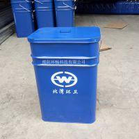 环畅现货供应家用手提垃圾桶 金属垃圾箱 模压垃圾桶
