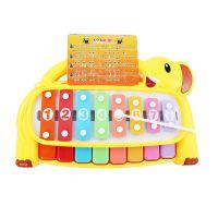 宝丽1204大象敲敲琴 婴儿宝宝音乐手敲早教 益智乐器玩具