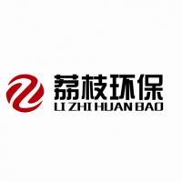 淄博荔枝环保科技有限公司