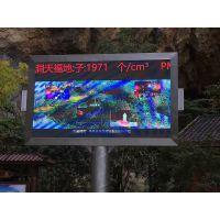 广西林区大气负氧离子浓度在线监测仪带LED大屏
