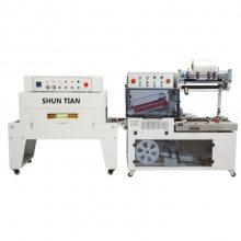全自动L型封切包装机 pof膜热收缩包装机