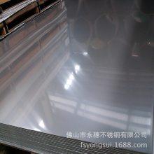 佛山201不锈钢薄板厂直销|冷轧201不锈钢薄板|201不锈钢薄板厂家