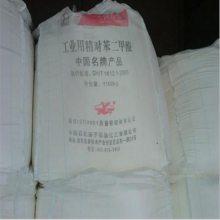 供应对苯二甲酸 扬子原装大包装 厂家直销 质量保证