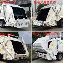 小型垃圾车价格,江淮骏铃压缩式垃圾车配置+报价,环卫垃圾车厂家