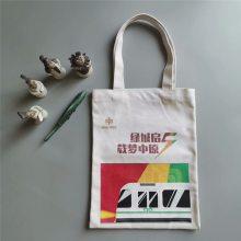 郑州帆布袋加工厂 公司礼品袋 织耕堂厂家定做帆布手提袋