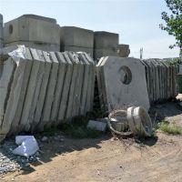 东昌厂家大批量出售钢筋混凝土预制隔油池 沉淀池,水泥化粪池