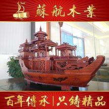定制实物木船模型 摆件工艺木船模型 装饰帆船