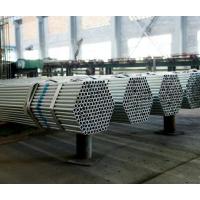 镀锌钢管一吨多少米_热镀锌钢管一吨多少钱_经久耐用