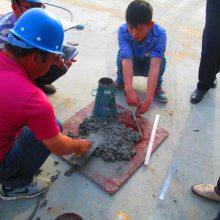 砂浆坍落度扩展度测定仪外加剂相溶性试模 砂浆流动度筒