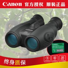 佳能2019年推出新品BINOCULARS 10×30 IS II 双眼望远镜