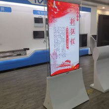 三星原厂55寸OLED透明液晶显示展台_透明OLED触摸显示屏,透明标牌显示器