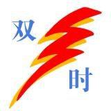 广州市双时复合材料有限公司