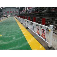 武汉工地白色隔离栏杆 工地道路景观栏杆 草坪绿化带隔离护栏现货