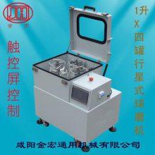 咸阳金宏供应光谱磨样机 光谱磨样机 磨样机 干粉磨料机 粉料磨样机 制样机