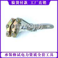 赛瑞达优质SKDP-3地线卡线器钢绞线卡线器紧线器偏心轮地线卡头