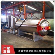 死猪蒸汽湿化机 哪里是病死猪无害化处理设备 畜禽高温化制机