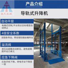 重庆升降载重升降货梯厂家哪家好 济南航天厂家直供全国