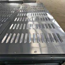 专业定制厂家供应高速公路隔声屏障吸音降噪隔音板镀锌板声屏障