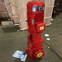 供应 XBD4.0/20G-GDL 15KW 上海江洋 消火栓泵 喷淋泵 消防水泵 铸铁