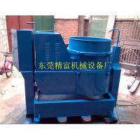 厂家供应涡流式研磨机,涡流机,光饰机