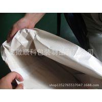 全新料纸塑复合袋/安徽纸塑复合袋/安徽三合一袋