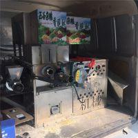 南通开业用红枣核桃粽子机放面包车上 四缸五谷杂粮麻花机 热卖