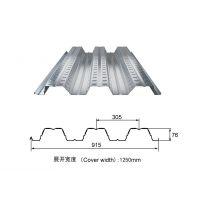 新之杰压型钢板厂家对无锡阿伯就YXB51-305-915楼承板进行回访