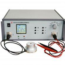 AWA6063B驻极体传声器测试仪