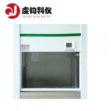 【上海虔钧】VD-TFG-08桌上型通风柜通风机厂家直销通常用于实验室中排出有害气体