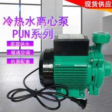 花园水泵PUN-200EH自来水加压管道离心泵