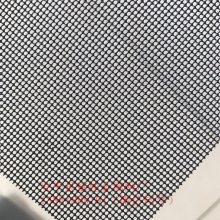 机器防护网定做 斌佳灰色亚光不锈钢筛网窗纱 门窗专用防蚊蝇防防盗窗纱 304不锈钢纱窗 高透金刚网