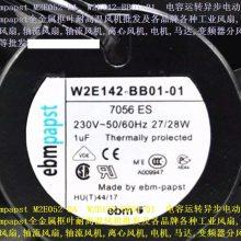 ebmpapst M2E052-BA W2E142-BB01-01 电容运转异步电动机